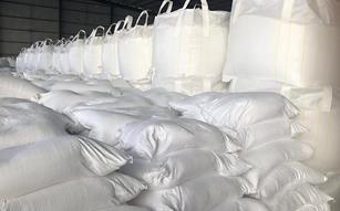 天然高纯氧化镁粉92%