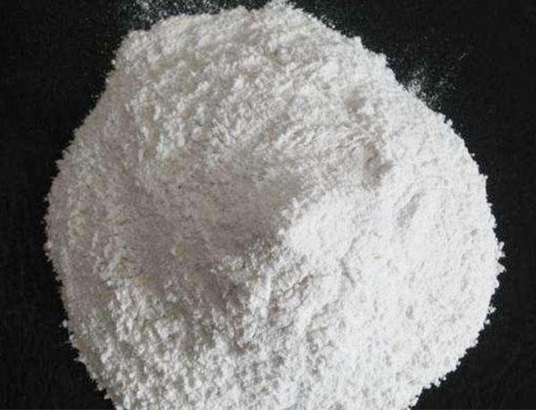 饲料氧化镁90